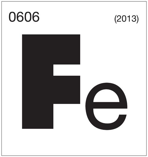 Logo Levée de fonds 2013